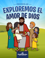 Exploring God's Love (Spanish)